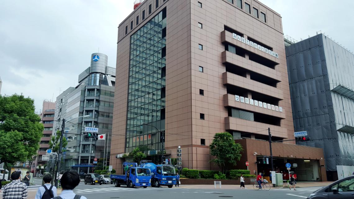 Bosaikan centre de formation aux tremblements de terre - Tokyo (Japon)