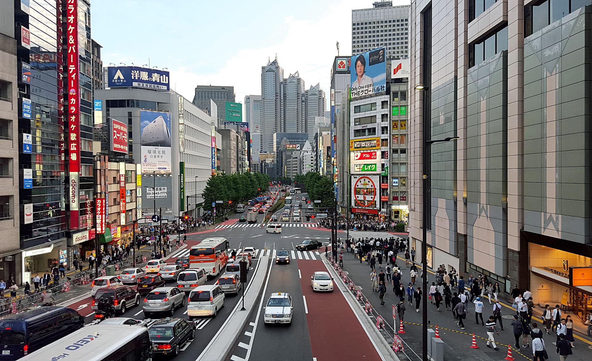 Tokyo et son quartier de Shinjuku