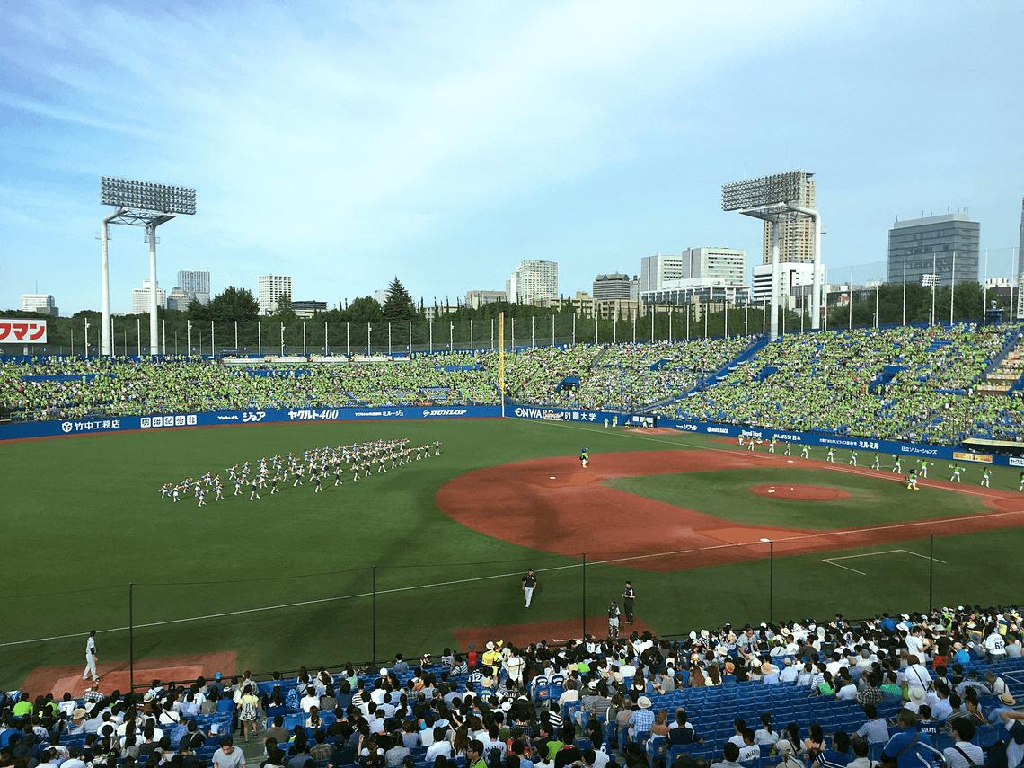 Stade de baseball historique Meiji Jingu - Tokyo (Japon)