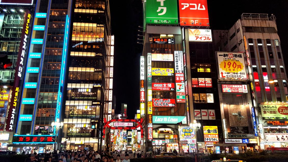 Kabukicho - Tokyo (Japon)